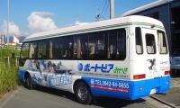 ボートピアみやき様バス2