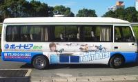 ボートピアみやき様バス3