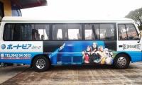 ボートピアみやき様送迎用バス
