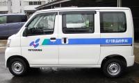 松川薬品様車両