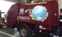 栄和産業(株)様EV車2