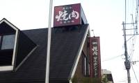 ヌルボン長住店様(1)