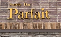 Sweets Bar Parfit様