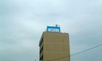 misawa様