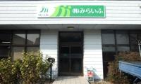 (株)みらいふ 大分支店様2