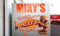 ハンバーガーテイクアウトの店 MIXY'S様