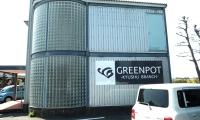 (株)グリーンポット貿易部様2
