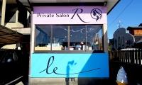 Private Salon R様