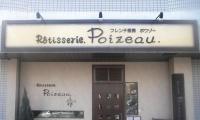 フレンチ厨房ポワゾー様