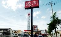 焼肉ヌルボンガーデン福重店様