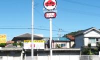 車買取センター カーチス姫路店様2