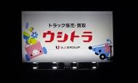 牛島自動車(株)様01